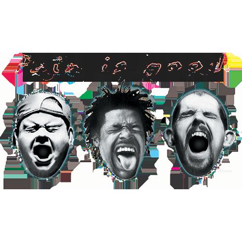 https://dealershop.resaco.nl/wp-content/uploads/2021/06/pain-is-good-web-logo.png
